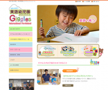 Giggles Pre School 様